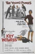 Key Witness is the best movie in Susan Harrison filmography.
