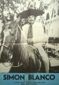 Simon Blanco - movie with Antonio Aguilar.