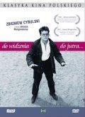 Do widzenia, do jutra is the best movie in Zbigniew Cybulski filmography.