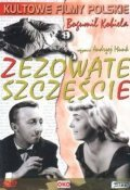 Zezowate szczescie is the best movie in Mariusz Dmochowski filmography.