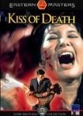 Du nu is the best movie in Mei Sheng Fan filmography.