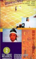 Du bi quan wang yong zhan chu men jiu zi is the best movie in Hung Lieh Chen filmography.
