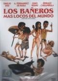 Los baneros mas locos del mundo is the best movie in Emilio Disi filmography.
