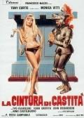 Film La cintura di castita.