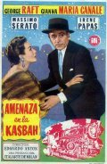 Dramma nella Kasbah - movie with Guido Celano.