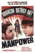 Manpower is the best movie in Marlene Dietrich filmography.