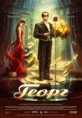 Georg is the best movie in Anastasiya Makeyeva filmography.