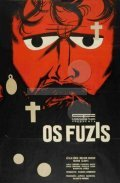 Os Fuzis is the best movie in Atila Iorio filmography.
