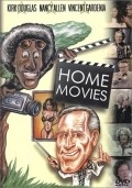 Home Movies film from Brian De Palma filmography.