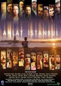 Anlat &#304-stanbul - movie with Ozgu Namal.