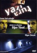 Yazi Tura - movie with Erkan Can.