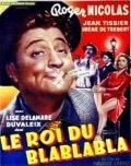 Le roi du bla bla bla - movie with Louis de Funes.