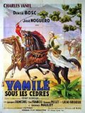 Yamile sous les cedres - movie with Charles Vanel.
