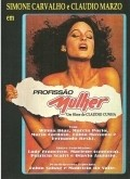 Profissao Mulher is the best movie in Lady Francisco filmography.