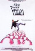 Allein unter Frauen - movie with Thomas Heinze.