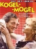 Kogel-mogel is the best movie in Zdzislaw Wardejn filmography.