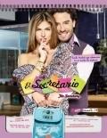 El secretario is the best movie in Stephanie Cayo filmography.