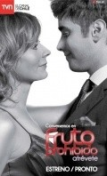 Fruto prohibido - movie with Antonio Banderas.