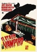 El ataud del Vampiro is the best movie in German Robles filmography.