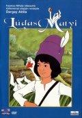 Ludas Matyi is the best movie in Hilda Gobbi filmography.