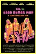 The Good Humor Man is the best movie in Cameron Richardson filmography.