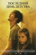 Posledniy den detstva is the best movie in Vlad Kanopka filmography.