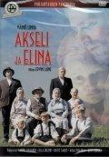 Akseli ja Elina is the best movie in Matti Ranin filmography.