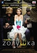 Zolushka is the best movie in Nonna Grishayeva filmography.