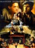 Sawdust Tales is the best movie in Tuncel Kurtiz filmography.