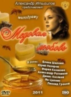 Medovaya lyubov is the best movie in Uriy Yakovlev-Suhanov filmography.