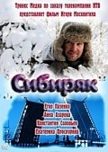 Sibiryak is the best movie in Sergey Malyugov filmography.