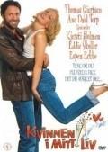Kvinnen i mitt liv is the best movie in Gard B. Eidsvold filmography.
