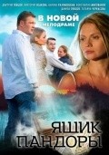 Yaschik Pandoryi  (mini-serial) is the best movie in Karina Razumovskaya filmography.