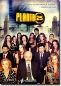 Planta 25 is the best movie in Eduardo Jover filmography.
