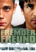 Fremder Freund is the best movie in Ercan Durmaz filmography.