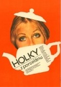Holky z porcelanu is the best movie in Lenka Korinkova filmography.