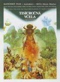 Tisícrocná vcela is the best movie in Jozef Kroner filmography.