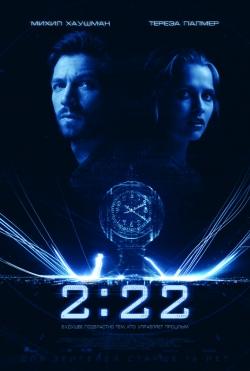 Film 2:22.