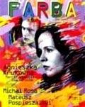 Farba is the best movie in Krzysztof Dracz filmography.