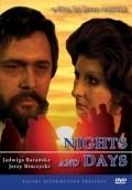 Noce i dnie is the best movie in Wladyslaw Hancza filmography.