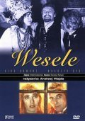 Wesele is the best movie in Emilia Krakowska filmography.