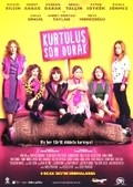 Kurtulus Son Durak is the best movie in Demet Akbag filmography.