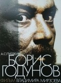 Boris Godunov - movie with Serafima Nizovskaya.