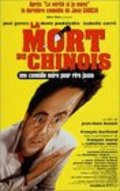 La mort du chinois - movie with Denis Podalydes.