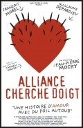 Alliance cherche doigt is the best movie in Florence Geanty filmography.