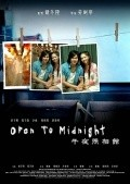 Open To Midnight - movie with Eddie Peng.