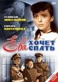 Ewa chce spac is the best movie in Stanislaw Mikulski filmography.