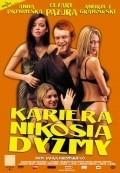 Kariera Nikosia Dyzmy is the best movie in Cezary Pazura filmography.