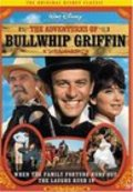 The Adventures of Bullwhip Griffin - movie with Roddy McDowall.