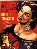 Incantesimo tragico - movie with Rossano Brazzi.